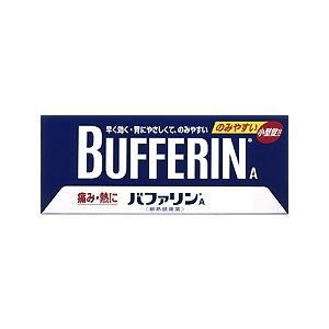 【第(2)類医薬品】バファリンA 20錠|horie-ph