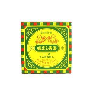 【第2類医薬品】吸出し青膏(たこの吸出し)10g|horie-ph