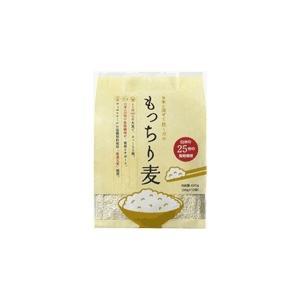 【調剤薬局限定】もっちり麦 35g×12袋(もち麦100%)|horie-ph