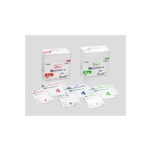 オオサキメディカル 滅菌ホスピタルガーゼAS AS4-20 30cm×30cm 4ツ折 20枚入(10袋)11254|horie-ph