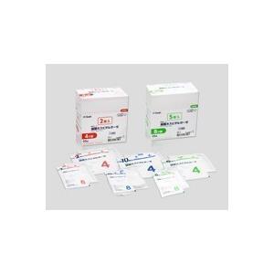 オオサキメディカル 滅菌ホスピタルガーゼAS AS8-10 30cm×30cm 8ツ折 10枚入(10袋)11260|horie-ph