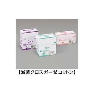 オオサキメディカル 滅菌クロスガーゼコットン S6号-2 30cm×30cm 4ツ折 2枚入(50袋) 18453 horie-ph