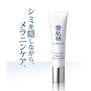 【正規販売店】コーセー 雪肌精シュープレム ホワイトニング スポッツコンシーラー 02 SPF30/PA++|horie-ph