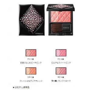 【新発売】コーセー エスプリーク グロウチーク|horie-ph