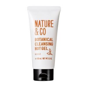 【新発売】Nature&Co(ネイチャーアンドコー) ボタニカル クレンジング ホットジェル 150g|horie-ph
