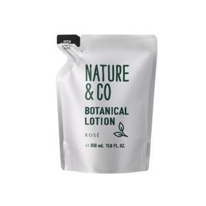 【新発売】Nature&Co(ネイチャーアンドコー) ボタニカル ローション 350ml 詰め替え horie-ph