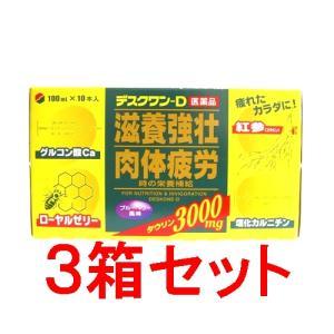 【第3類医薬品】デスクワンD 100ml×10本×3箱(30本)|horie-ph