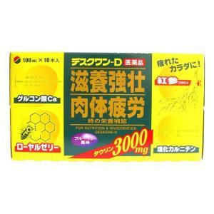【第3類医薬品】デスクワンD 100ml×10本×5箱(1ケース50本)|horie-ph