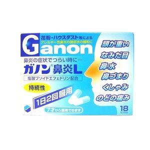 【第2類医薬品】ガノン鼻炎L (18カプセル)|horie-ph