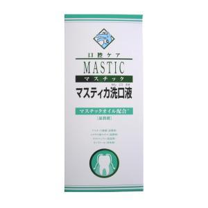 マスチック マスティカ洗口液 480ml【口臭予防・歯周病対策マウスウォッシュ】|horie-ph