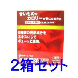 <メタボ対策健康茶> 新 清糖茶【メタボリック対策】 スティック 2g×30包×2箱|horie-ph