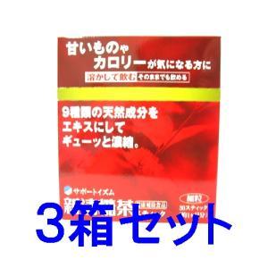 <メタボ対策健康茶> 新 清糖茶【メタボリック対策】 スティック 2g×30包×3箱|horie-ph