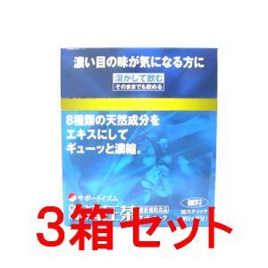 <メタボ対策健康茶> 新 清圧茶【メタボリック対策】 スティック 2g×30包×3箱|horie-ph