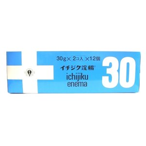 【第2類医薬品】イチジク浣腸30  2コ入×12個|horie-ph