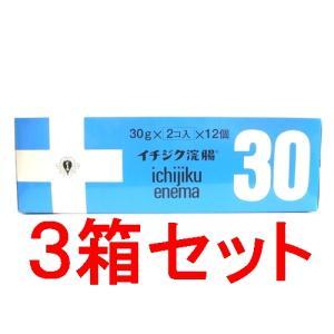 【第2類医薬品】イチジク浣腸30  2コ入×12個×3箱|horie-ph