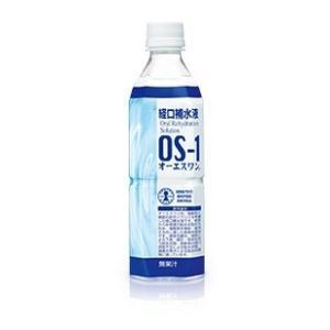 大塚製薬 OS1 オーエスワン 経口補水液 500ml|horie-ph