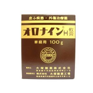 【第2類医薬品】オロナインH軟膏 100gビン|horie-ph