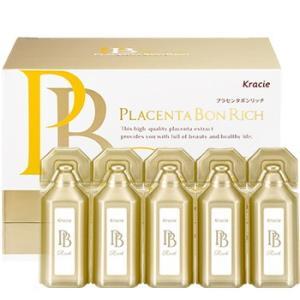 【送料無料】クラシエ BON PLACENTA(ボンプラセンタ)10mL×30本【プラセンタエキス(ブタ)placenta ドリンク】|horie-ph