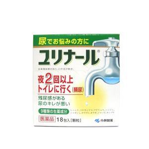 【第2類医薬品】ユリナール 顆粒 18包|horie-ph