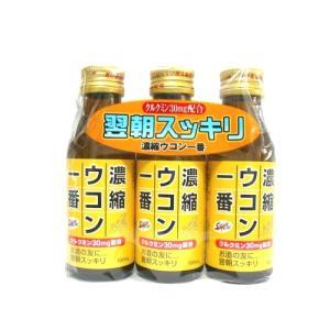 濃縮ウコン一番 100ml×3本 清涼飲料水|horie-ph