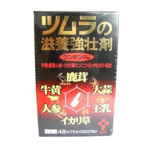 【第2類医薬品】ツムラの滋養強壮剤 ワンテンPα(ピーアルファ)6カプセル×8袋|horie-ph