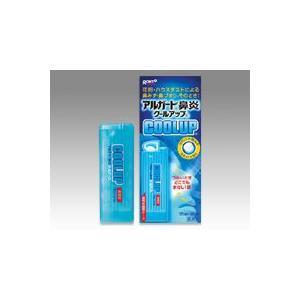 ロート アルガード鼻炎クールアップ 15錠≪花粉症対策≫|horie-ph