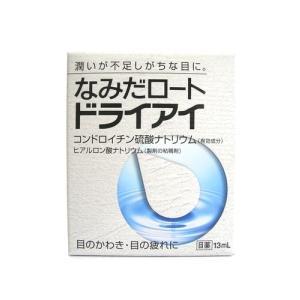 【第3類医薬品】なみだロートドライアイ 13ml|horie-ph