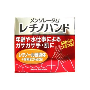 【第3類医薬品】メンソレータム レチノハンド 40g horie-ph