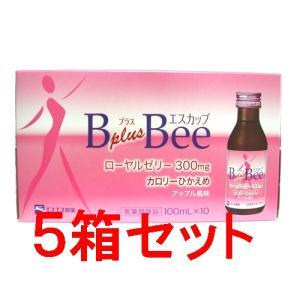 エスカップ B plus Bee 100ml×10本×5箱(1ケース50本) horie-ph