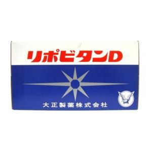 リポビタンD 100ml×10本 医薬部外品|horie-ph