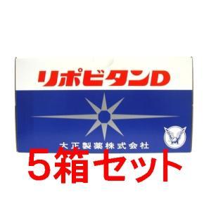 リポビタンD 100ml×10本×5箱(1ケース50本)|horie-ph