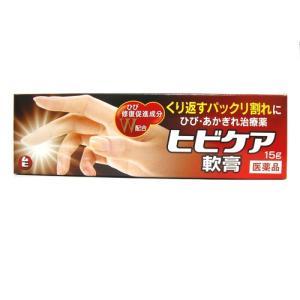 【第3類医薬品】ヒビケア軟膏 15g|horie-ph