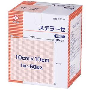 白十字 ステラーゼ 10×10 滅菌済 1枚×50袋入 タイプII 10cm×10cm 12ply|horie-ph