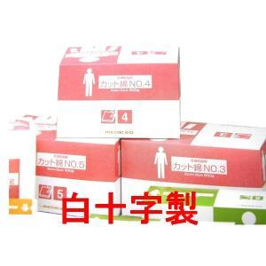 ≪即納≫白十字社製 カット綿(メンバン) No.4 4cm×4cm 500g|horie-ph