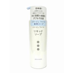 コラージュ フルフル リキッドソープ 250ml 医薬部外品  horie-ph