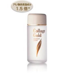 コラージュ 化粧水ゴールドS<モイスチャーローション> 100ml