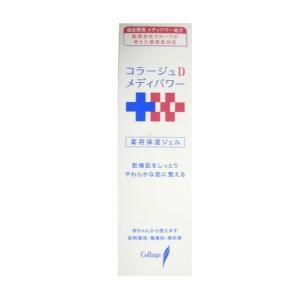 【即納】コラージュD メディパワー 保湿ジェル 100ml|horie-ph