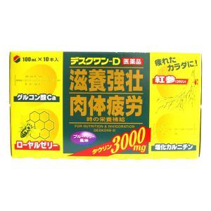 【第3類医薬品】デスクワンD 100ml×10本 horie-ph