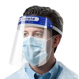 【在庫あり】飛沫予防フェイスシールド フェイスガード ウイルス対策 保護シールド 男女兼用 【プラスチック製・透明シールド】|horie-ph