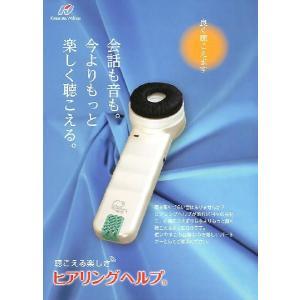 【送料無料】ヒアリングヘルプ K201(簡易補聴器)|horie-ph