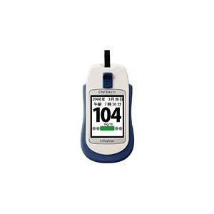 ジョンソンエンドジョンソン 血糖測定器≪グルコース測定器≫ワンタッチウルトラビュー 本体|horie-ph