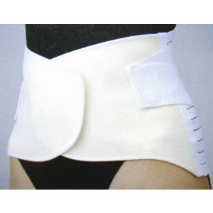 シグマックス マックスベルト RX3 SIGMAX MAXBELT 腰部固定帯 医療用コルセット|horie-ph