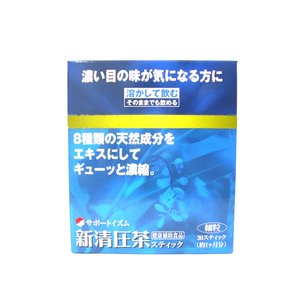 <メタボ対策健康茶> 新 清圧茶【メタボリック対策】 スティック 2g×30包|horie-ph