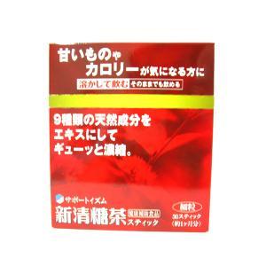 <メタボ対策健康茶> 新 清糖茶【メタボリック対策】 スティック 2g×30包|horie-ph