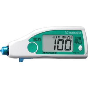 テルモ 血糖測定器≪グルコース測定器≫メディセーフミニ GR-102 本体|horie-ph