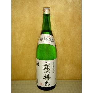 船尾瀧 特別本醸造 霧の榛名 1800ml  群馬県 関東 日本酒 horie-saketen