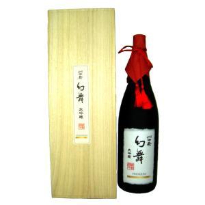川中島 幻舞 大吟醸 premium 1800ml 長野県 信越 日本酒 horie-saketen