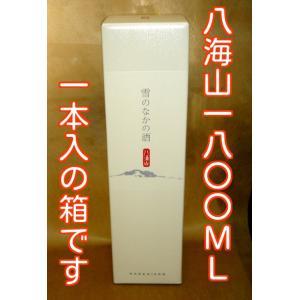 八海山 清酒 1800ml 日本酒 八海山 新潟県|horie-saketen|03