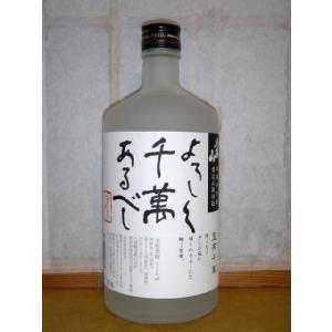 新潟県の清酒『八海山』から、もろみ取り焼酎の発売です!!  日本酒「八海山」の醸造技術を取り入れ、清...