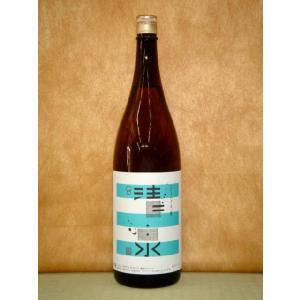 普通酒としては高めの精米(麹米55%、掛米60%)をし、飲み口の優しさ、味の綺麗さを求めて造られてい...